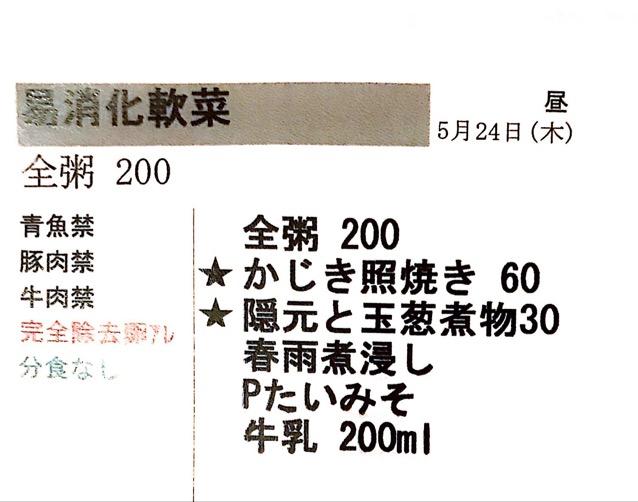 DAF272F3-A9F9-424E-A1E7-B65308EF0983.jpeg